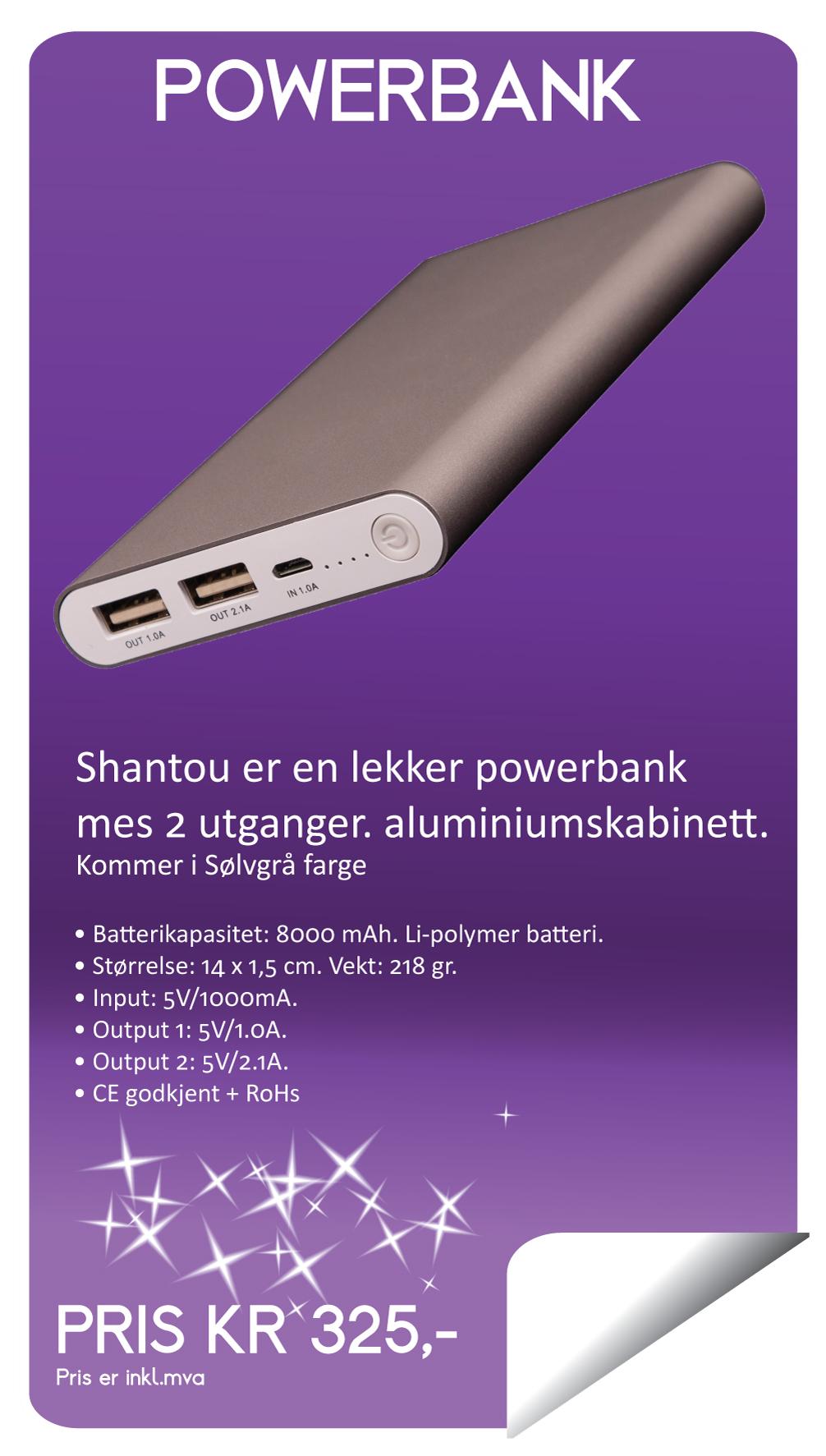 Power_Shantou