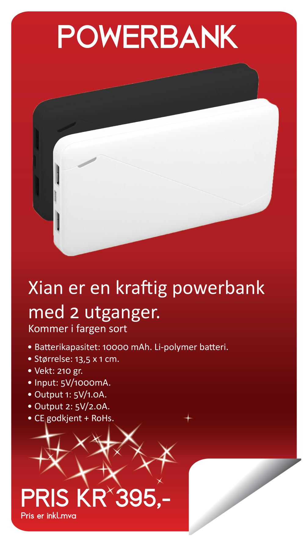 Power_Xian